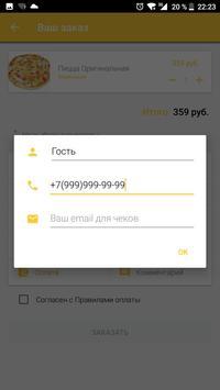 Zдоба Микс screenshot 3