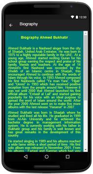Ahmed Bukhatir Song&Lyrics screenshot 4