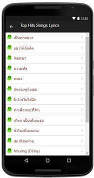 Room 39 Song&Lyrics apk screenshot