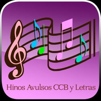Hinos Avulsos CCB Song&Lyrics screenshot 4