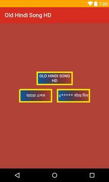 Old Hindi Song HD apk screenshot