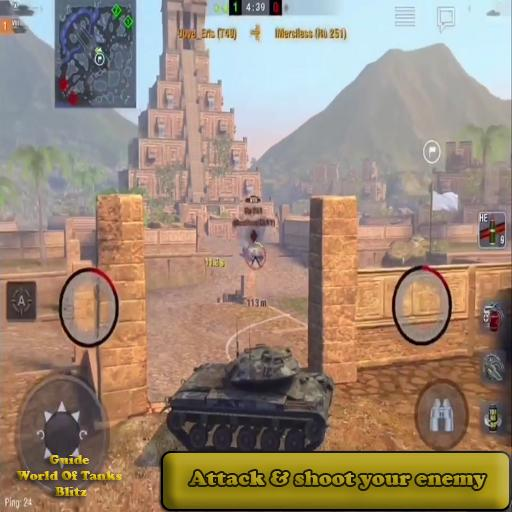 Guide for World Of Tanks Blitz (easly get tire