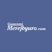 Goswami Merej Byuro icon