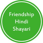 Friendship Shayari icon