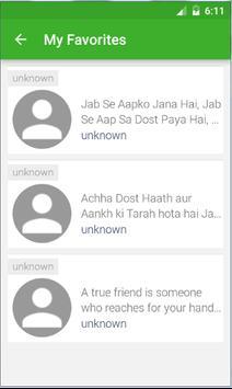Friendship Shayari apk screenshot