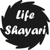 Life Shayari icon