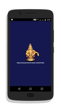 Malayalam Devotional Ringtones poster