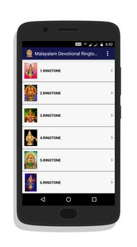 Malayalam Devotional Ringtones screenshot 1
