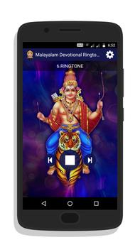 Malayalam Devotional Ringtones screenshot 2