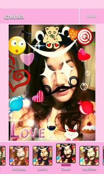 Kawai390Camera-Jung + sticker. screenshot 1