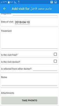 E-Clinic screenshot 6