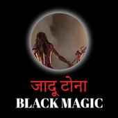 Jadu Tona - Kala Jadu icon