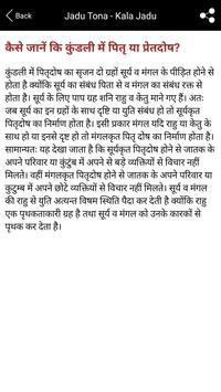 Jadu Tona - Kala Jadu apk screenshot