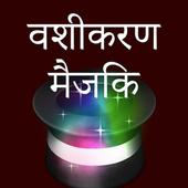 Vashikaran Jadu icon