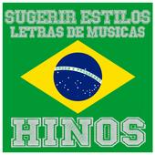 Hinos Letras icon