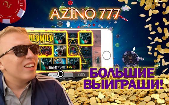 Azino 777 Elite Club of Passion screenshot 7