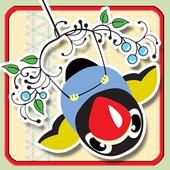 Elmoon Lil Bird sliding icon