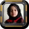 Murottal Maryam Masud Offline icon
