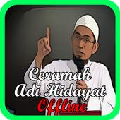 Ceramah Ustd Adi Hidayat Mp3 Offline icon