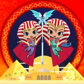 adventure egypt icon