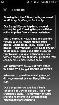 Bengali recipe videos apk download free food drink app for bengali recipe videos apk screenshot forumfinder Image collections
