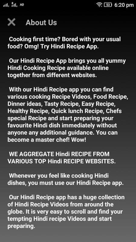 Hindi recipes videos descarga apk gratis comer y beber aplicacin hindi recipes videos captura de pantalla de la apk forumfinder Image collections
