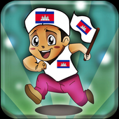 Cambodian Man Run  Freeplay icon