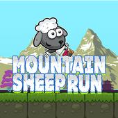 الجبل المدى الأغنام icon