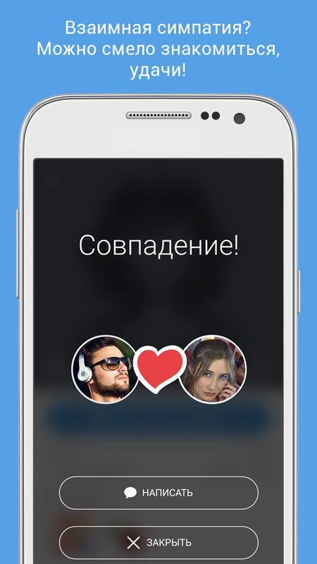 Русдэйт сайт знакомств