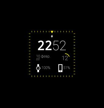 BatteryWatchFace screenshot 1