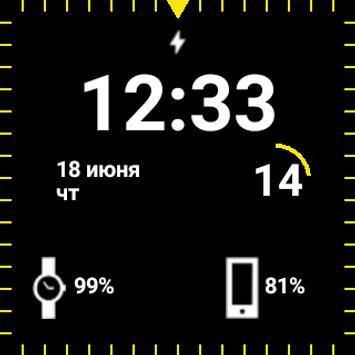 BatteryWatchFace apk screenshot