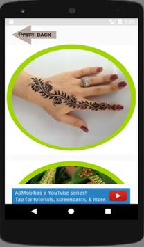Mehndi screenshot 1