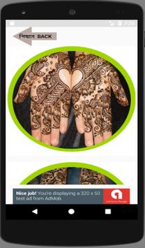 Mehndi screenshot 4