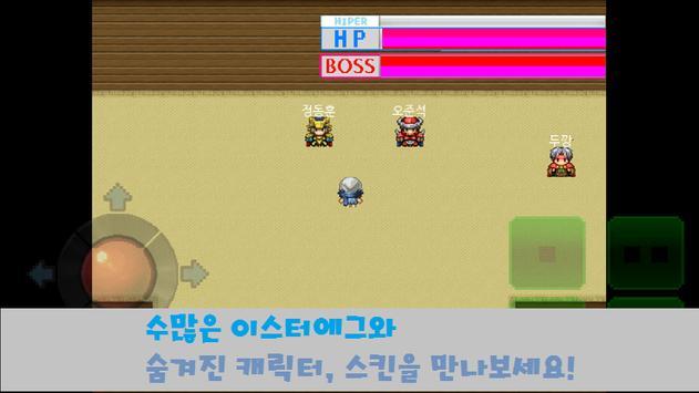루시안 어드벤쳐 apk screenshot