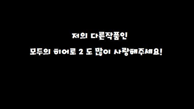 루시안 어드벤쳐 screenshot 3