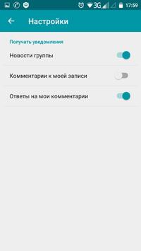 taptapgroup screenshot 4