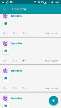 taptapgroup screenshot 5