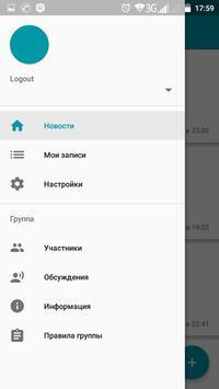 taptapgroup screenshot 2