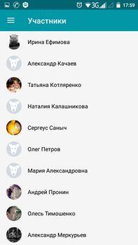taptapgroup screenshot 3