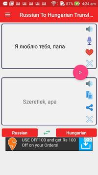 Russian Hungarian Translator poster