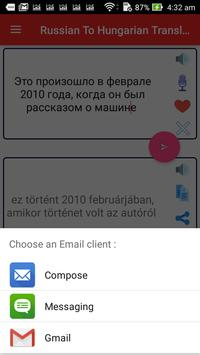 Russian Hungarian Translator apk screenshot