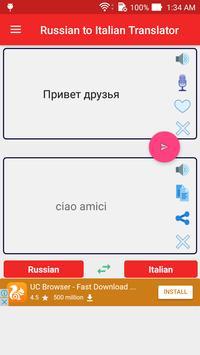 Russian Italian Translator poster