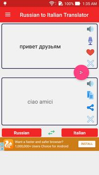 Russian Italian Translator screenshot 2