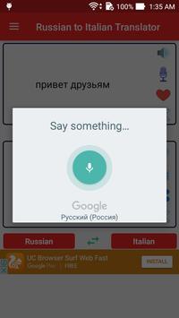 Russian Italian Translator screenshot 3