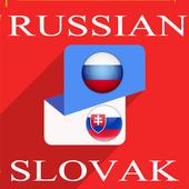 Russian Slovak Translator icon