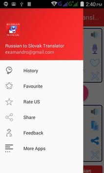 Russian Slovak Translator screenshot 3