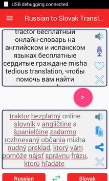 Russian Slovak Translator poster