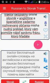 Russian Slovak Translator screenshot 1