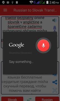 Russian Slovak Translator screenshot 2