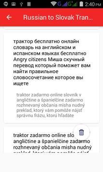 Russian Slovak Translator screenshot 4